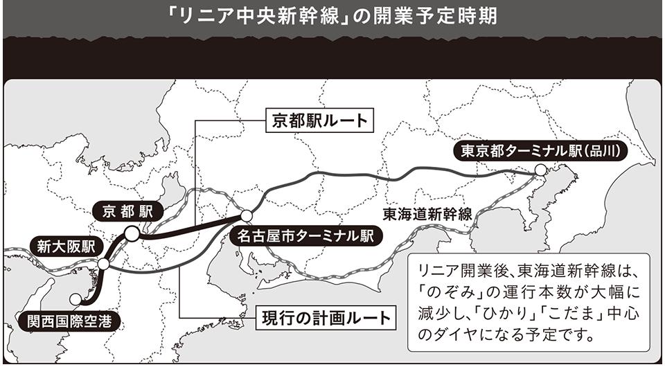 京都と札幌どっちが都会なんだろ?YouTube動画>4本 ニコニコ動画>2本 ->画像>136枚